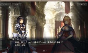 「Shadowverse」PC版より 「姫様がいない世界など意味がありません」 時に病的にすら見えるほど、このセリフを使うエリカの想いはどこから来ているのか・・・この理由次第で百合的な評価は大きく変わりそうです