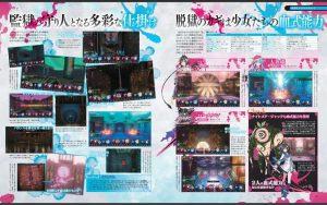 「電撃PlayStation 2018年6/14号 Vol.663」-メアリースケルター2記事-スクショ03