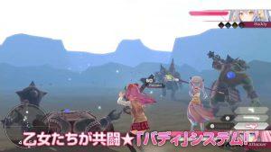 「PS4/PS Vita『バレットガールズ ファンタジア』プロモーションムービー」-スクショ03
