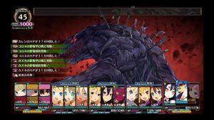 PS4版「ルフランの地下迷宮と魔女ノ旅団」スクショ